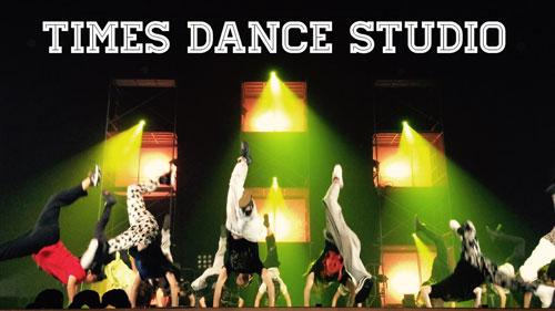 TIMES DANCE STUDIO