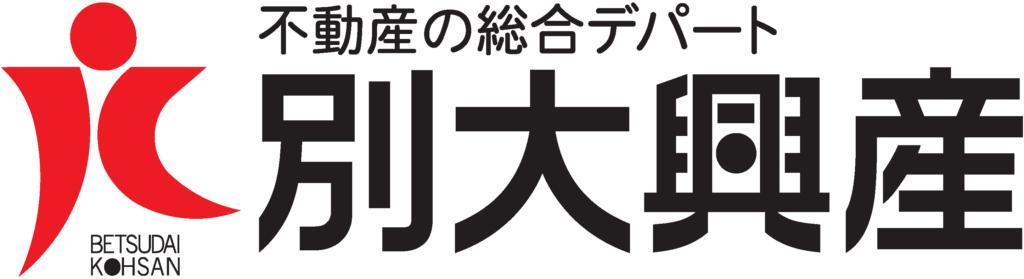 """株式会社 別大興産"""""""
