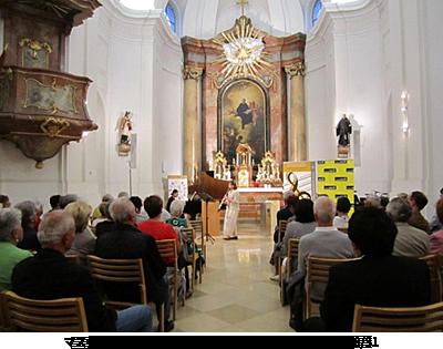 マスタークラス ミュンヘンドルフ教会の写真
